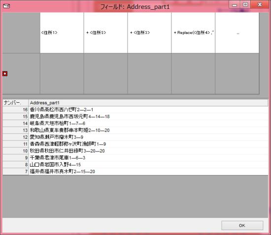 VerticalScripting5-Address_part1_Assignment_Preview